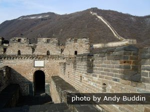 The Great Wall of Mutianyu