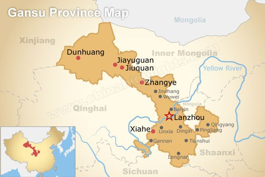 Gansu Province Map