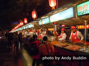 Kunming Night Market