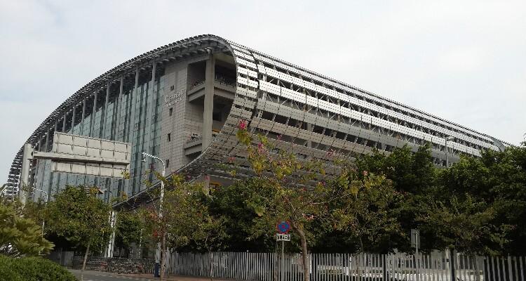 Guangzhou Pazhou International Exhibition Center