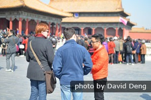 China Highlights tour: Forbidden City
