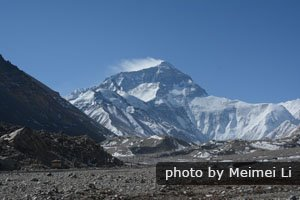 mount Everest in May