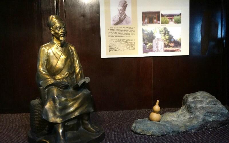 Li Shizhen, Father of Traditional Chinese Medicine