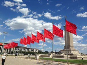 The proud red flags blow in the wind