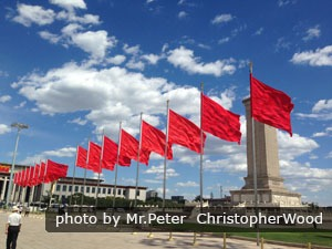 Chinese Flags at Tiananmen Square