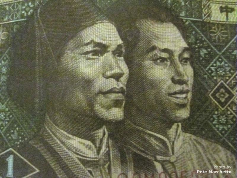 Close-up on 1 jiao bank note