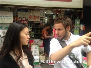 Chinese foreigner conversation
