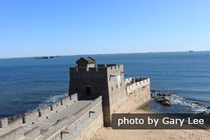 The wall meets the sea at Shanhai Pass