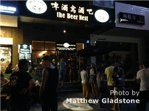 Chengdu Nightlife
