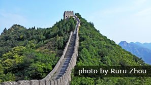 The Guangyaguan Great Wall