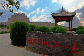 Zhenbeitai Great Wall