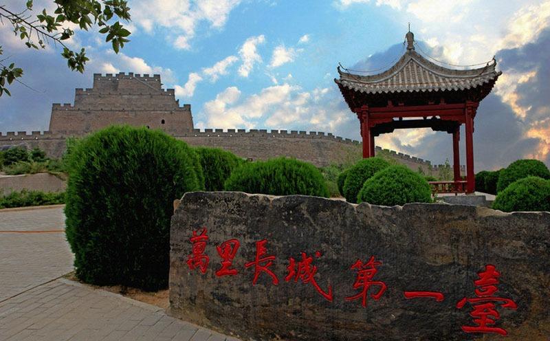 The Great Wall at Yulin