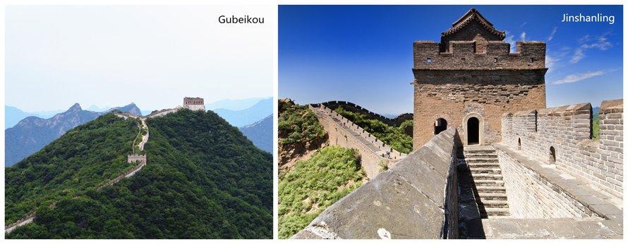 gubeikou to jinshanling hiking