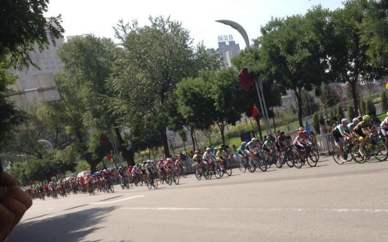 Qinghai Lake International Cycling Race