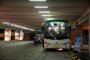 Airport Shuttle Bus