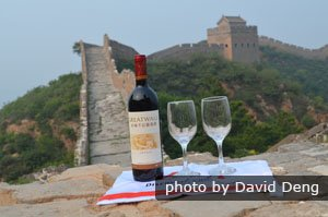 picnic on the Great Wall