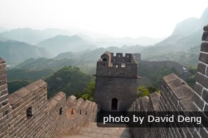 A watchtower on the Great Wall of Huangyagaun