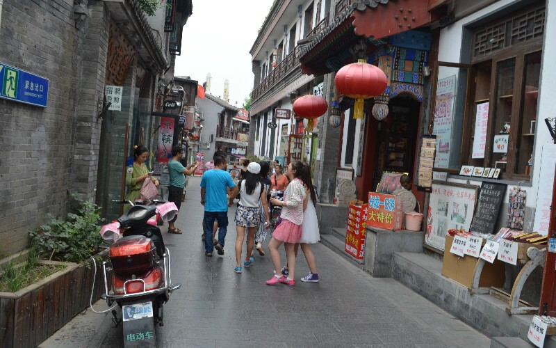 Beijing Skewed Tobacco Pouch Street