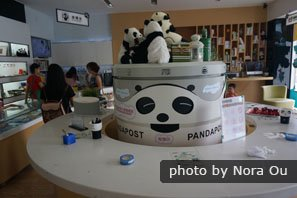 Panda Post Office