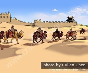 The Silk Road was guarded by the Great Wall