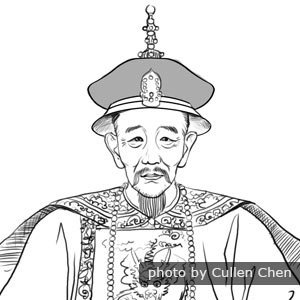 emperor kangxi the most famous qing dynasty emperor Australia Geographical Features emperor kangxi