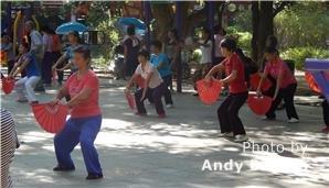 Danse de place dans un parc chinois.