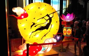 The Mid-Autumn Festival 2015 in Guangzhou
