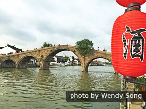 Fangsheng Bridge