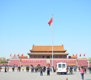72-Hour Visa-Free Cities in China - Policy, Travel Suggestions, Tours