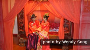 Ancient Chinese Marriage Customs China Highlights