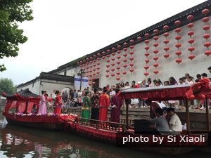 Wedding performance on the water