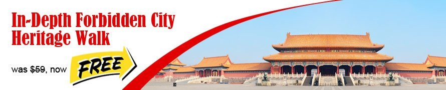 forbidden city in depth tour