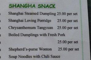 English menu at a Chinese restaurant