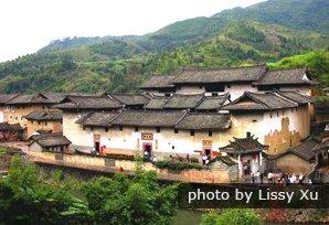 Fuyu Building