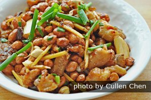 Kung Pao Chicken Chinatown Report
