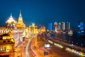 A night view of the Bund