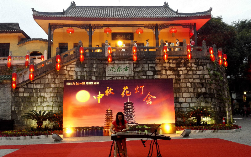 Mid-Autumn Festival Dates in China for 2021, 2022,2023