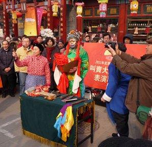 Beijing Changdian Temple Fair