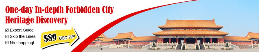 Forbidden city walking tour