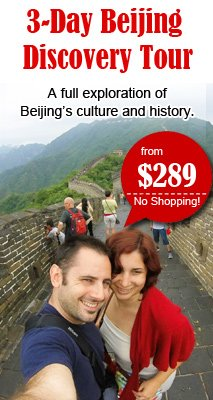 beijing three day tour