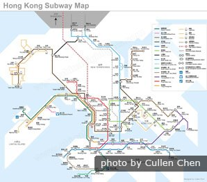 Hong Kong's Subway System — the best in the world