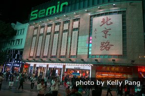 Beijing Road, Guangzhou