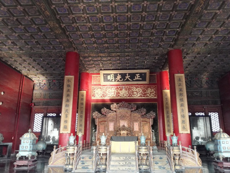 Palace of Heavenly Peace(Qianqing Gong)