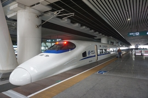 The Fastest Train in the World
