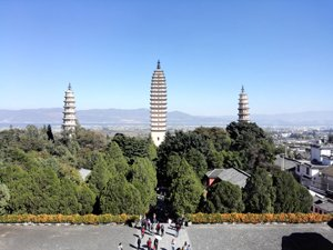 Three Pagodas at Dali