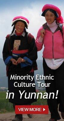 yunan tour