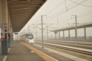 Beijing - Pingyao Trains (High-Speed Train and Non-Bullet Train)