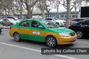 Xi'an taxi