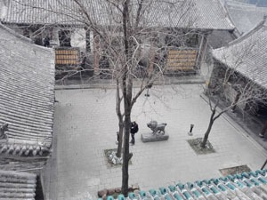 Siheyuan - Chinese Courtyards
