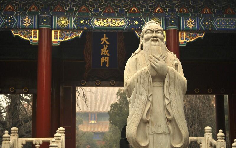 China Ancient Education
